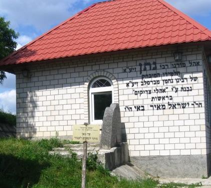 ציון רבי נתן מברסלב